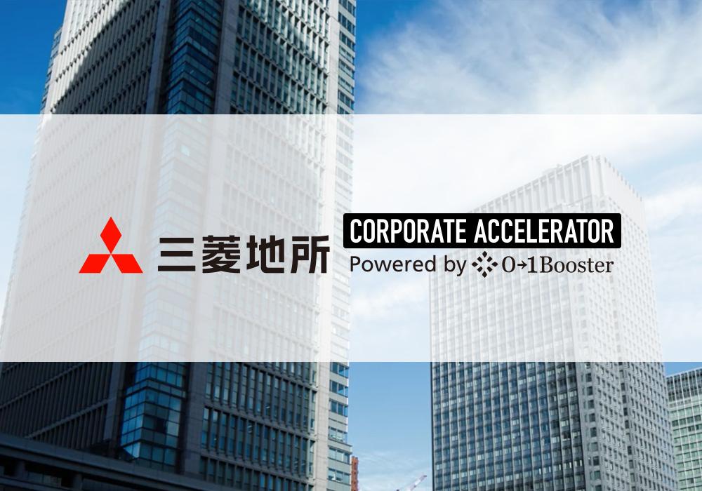 Mitsubishi acce image