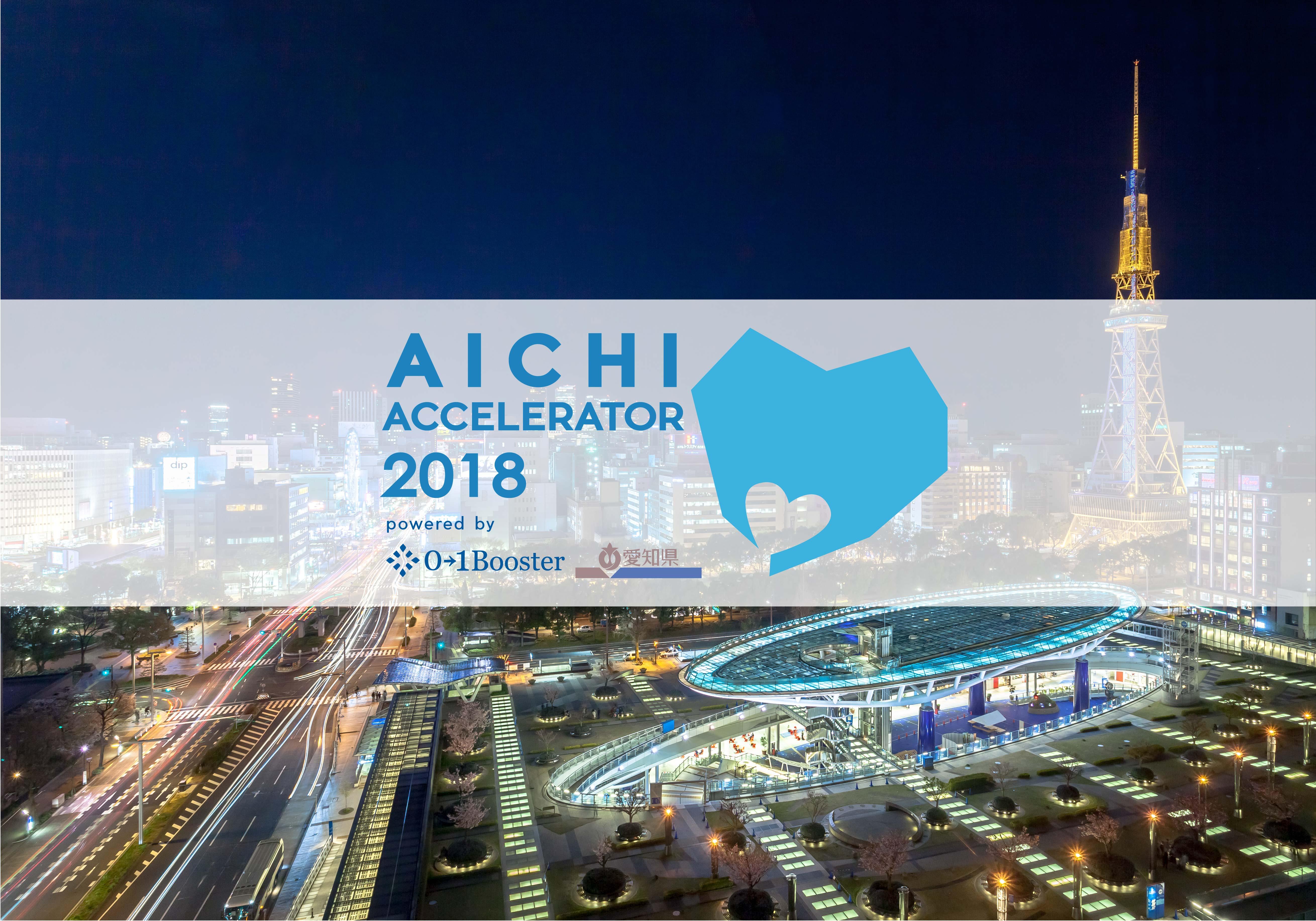 Aichi top1