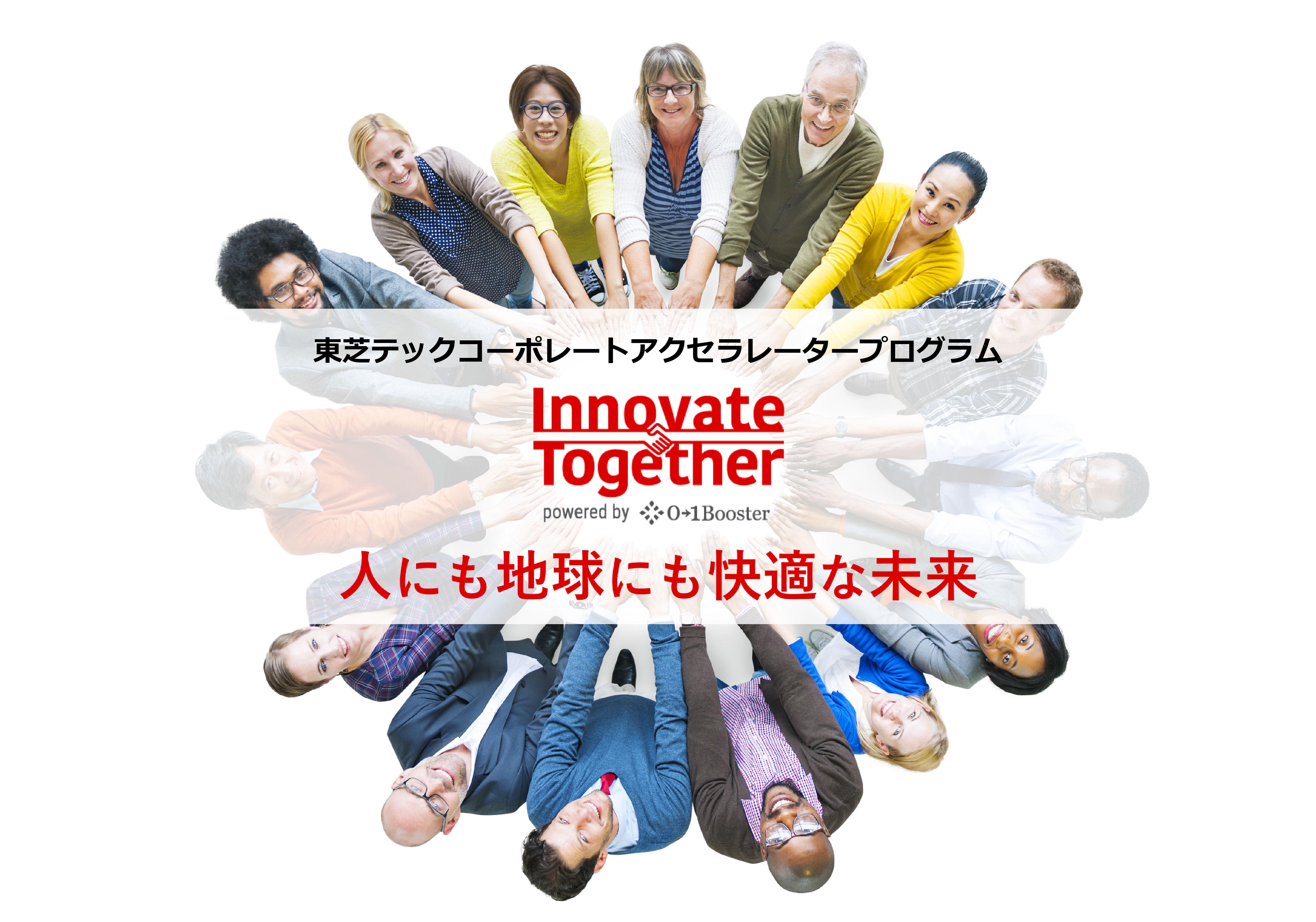 Toshibatech top