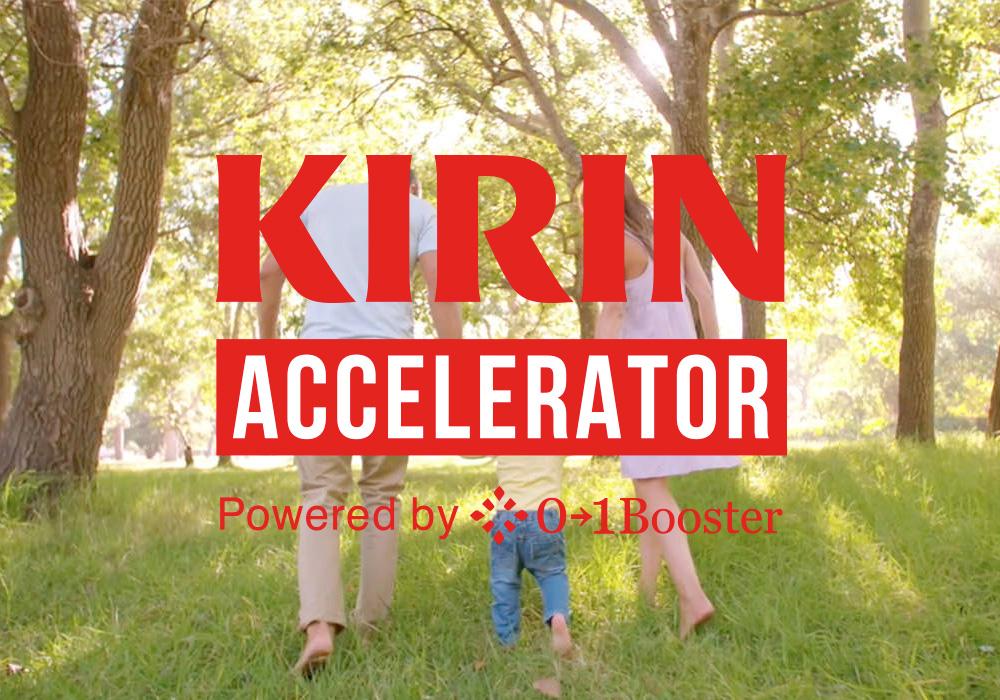Kirin acce image