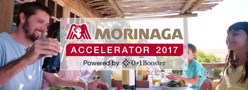 Morinaga eventhead