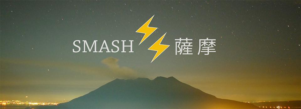 Smash