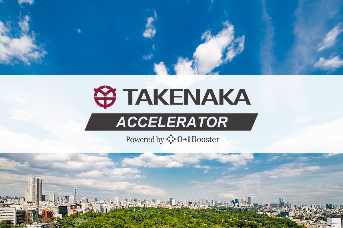Takenaka top
