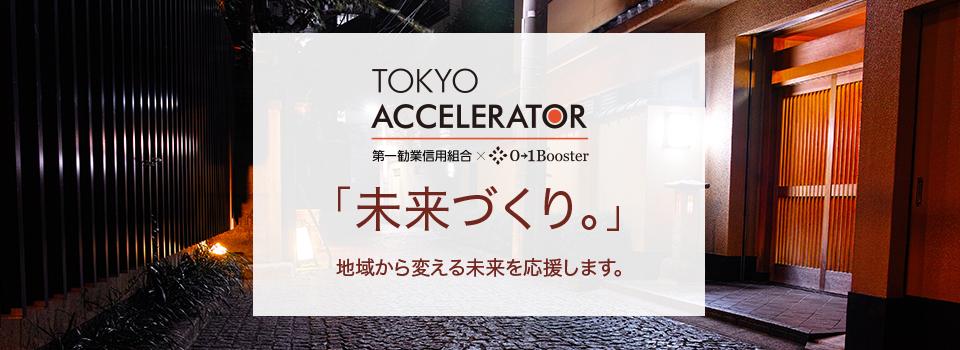 Tokyo eventhead