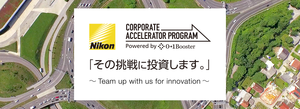 Nikon eventhead