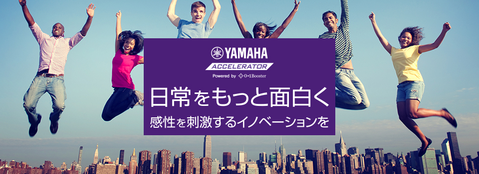 Yamaha eventhead