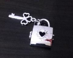 墬子key