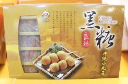 黑糖沖繩小丸子/盒
