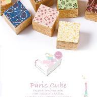 巴黎方塊泡芙禮盒