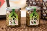 翠玉鮮蔥吻魚XO醬(辣味、原味)