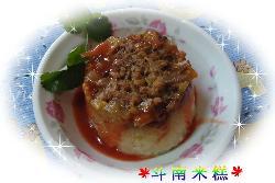 斗南米糕專賣店  相傳20年老店斗南筒仔米糕在地的古早味