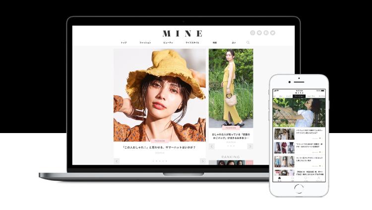 MINE BY 3M(マインバイスリーエム)WEBサイト