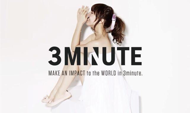 業界初! 女性特化Youtuberプロダクション「3Minute inc.」設立