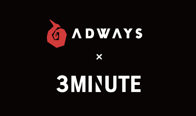 ガールズ特化Youtuberプロダクション3Minuteがアドウェイズと業務提携 〜YouTuberと連携したプロモーションメニューをゲームデベロッパー向けに独占販売〜