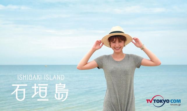3ミニッツ、テレビ東京コミュニケーションズと動画コンテンツ共同開発プロジェクトを始動