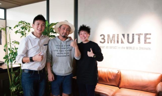 1億人へリーチ可能に!3ミニッツ、アジア最大級のインフルエンサープロダクションとしてインバウンド向けマーケティングを開始