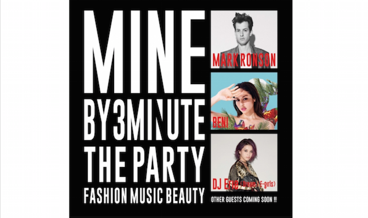 「MINE BY 3M THE PARTY 2016」を初開催。スペシャルゲストに、グラミー賞受賞アーティストであるマーク・ロンソンやBENI、 E-girlsのDJ Erieも登場!