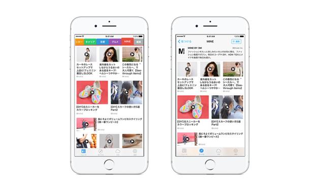 SmartNews内に「MINE」チャンネルがオープン!  最新ファッションニュースを毎日お届け