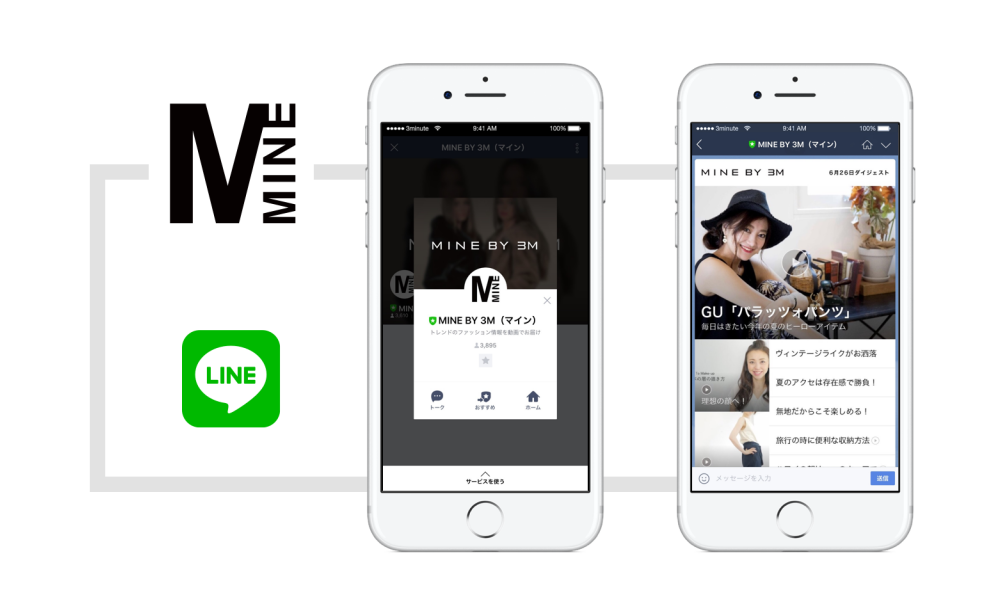 ファッション動画マガジン「MINE BY 3M」、「 LINEアカウントメディア プラットフォーム」に参画!