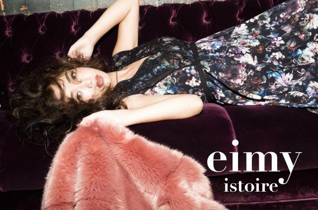 eimy istoireが中部地方に初出店!2号店を9月15日(金) 名古屋にオープン。