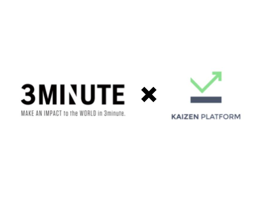 3ミニッツとKaizen Platformが SNSに最適化した動画広告配信サービスで提携