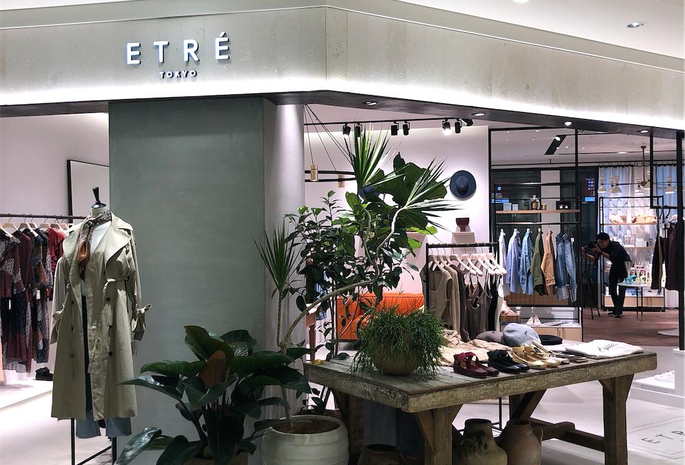 ブランド最大規模の広さと品揃え。ライフスタイルブランドETRÉ TOKYO、ルクア大阪に新店舗オープン!