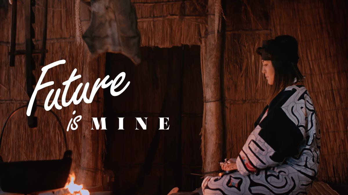 """【日米合作】ウェブメディアを超えたスケールで贈る、女性のエンパワーメント動画""""Future is MINE""""待望の最新作!アイヌ女性の葛藤と成長、そして夢に迫った「アイヌ、私の声」公開"""