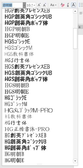行 書体 Hgp