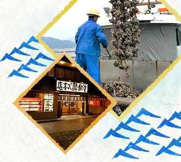 【マルヒロ水産】大粒牡蠣の土手鍋セット 生かきむき身[加熱用]700g、広島老舗・酔心の土手鍋みそ300g