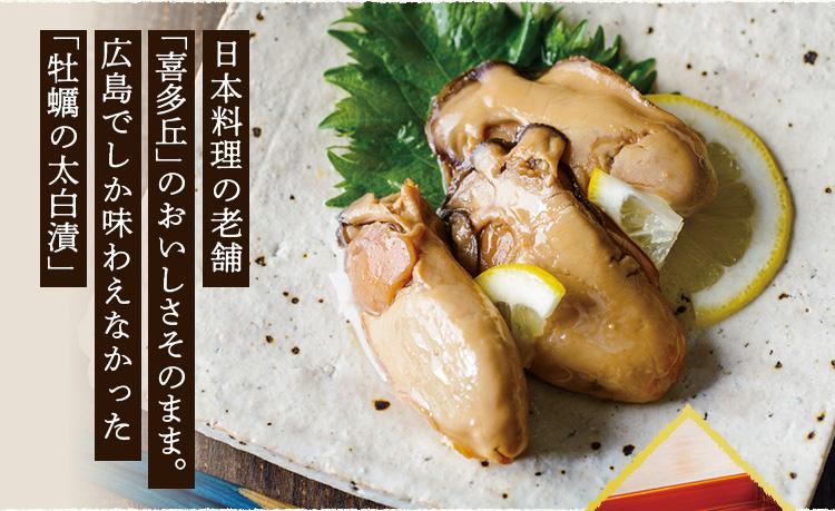【東洋サプリ グルメ事業部】超高圧熟成かきオイル漬3箱詰合せ
