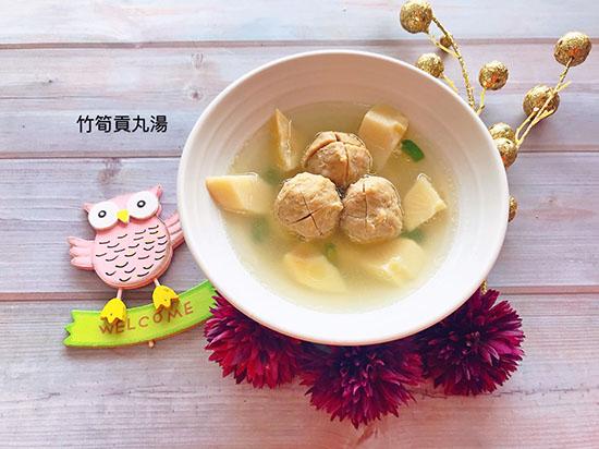 竹筍貢丸湯