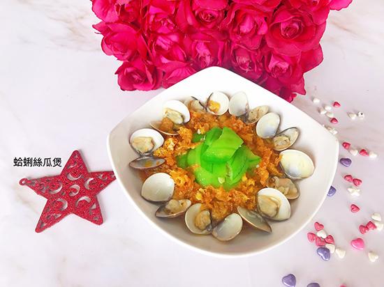 蛤蜊絲瓜煲
