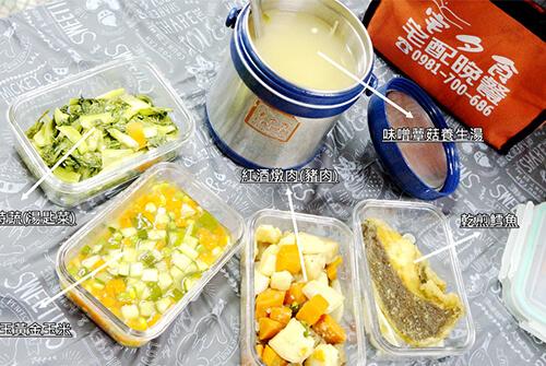 【宅夕食-宅配晚餐】媽~今晚不用煮飯了! 健康美味又方便