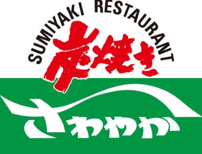 :sawayaka: