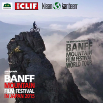 BANFF Mountain Film  Festival in Japan 2015