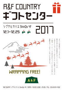 A&Fカントリー 渋谷ヒカリエShinQs店で12/1(金)~12/25(月)の期間中、ギフトフェアを開催いたします。