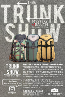 A&FカントリーE-ma店で「MYSTERY RANCH TRUNK SHOW」を開催します。