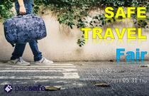 A&Fカントリー成田空港店にて『SAFE TRAVEL Fair』を開催いたします。