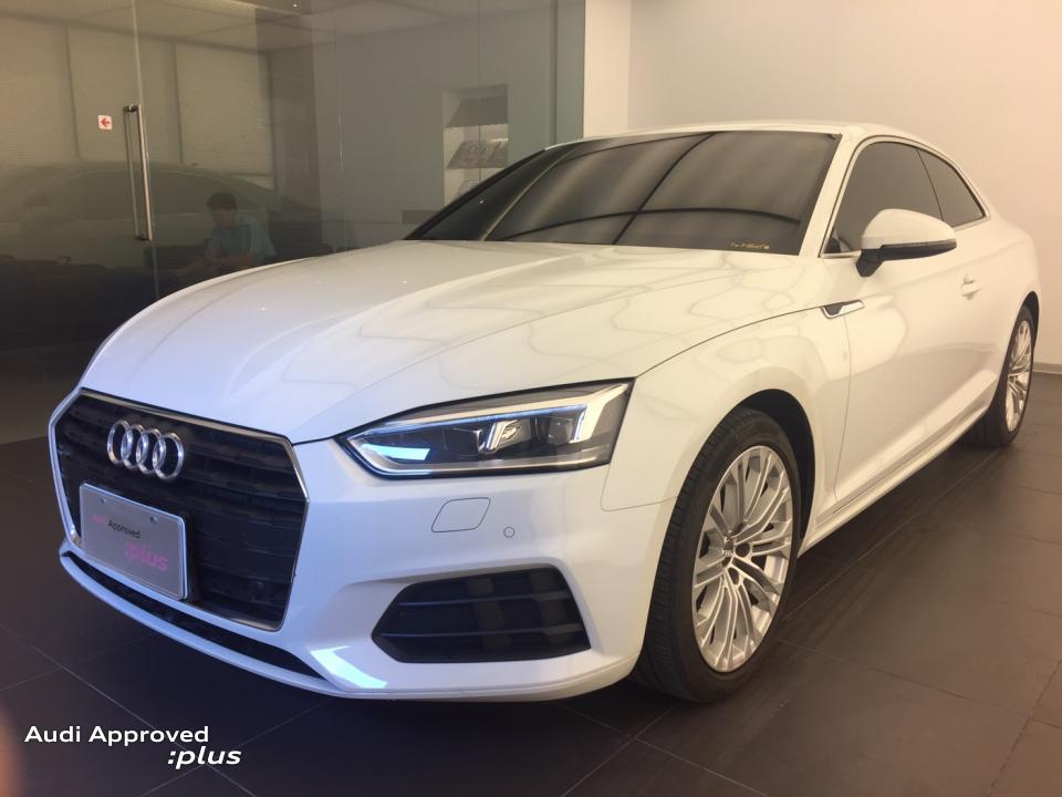 2017 Audi A5 coupe