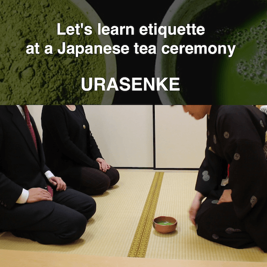 Learn Japanese tea ceremony etiquette for guests in 90 seconds