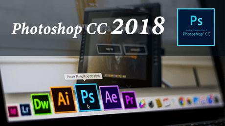 誰でもわかる!Adobe Photoshop CC 2018
