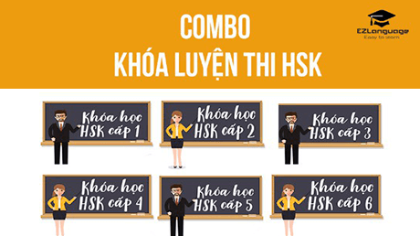 【Combo】Khoá học luyện thi chứng chỉ Tiếng Trung HSK