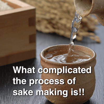 90 seconds to learn how to make sake -  sake brewing process