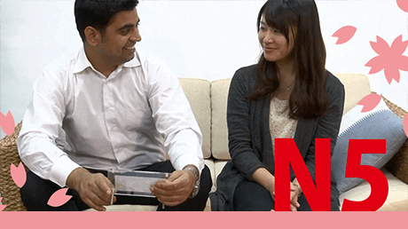 Japanese Learning Course for JLPT N5 Level: