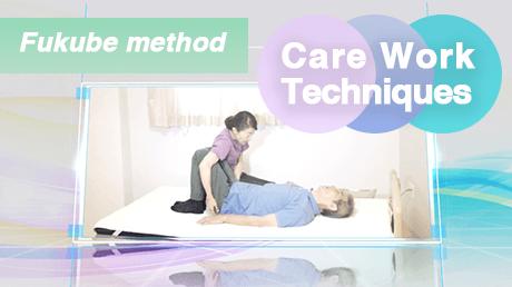 Fukube Method Online Course - Care Work Techniques -