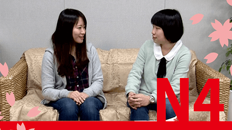Khóa học Tiếng Nhật trực tuyến cấp độ N4 - JLPT N4 Level