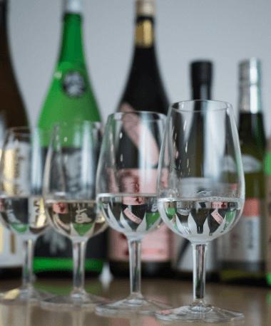 SAKE DIPLOMA(酒ディプロマ)