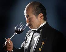 苦手克服!マスターソムリエ牛田によるソムリエ・ワインエキスパート受験対策講座「イタリア編」