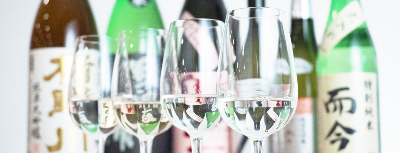特定名称酒を徹底比較!!SAKE DIPLOMA 2次対策セット