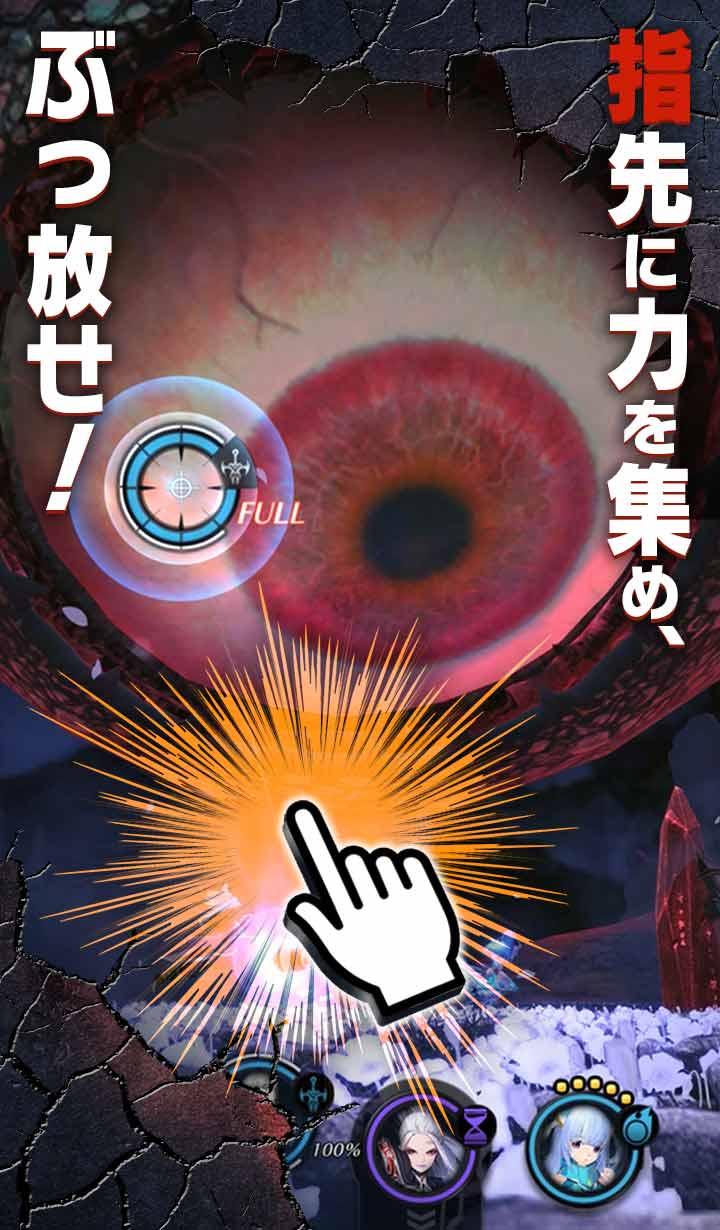ワンピースウソバレ最新910話!カイドウの能力がヒトヒトの実幻獣種モデル鬼と判明した件!